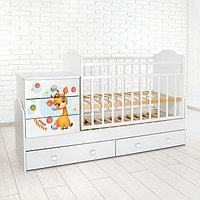 Детская кровать-трансформер 'Жирафик' с поперечным маятником, цвет белый