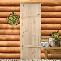 Дверной блок для бани, 190х70 см, из сосны, на клиньях, массив, 'Добропаровъ'