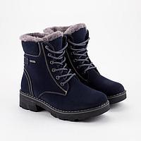 Ботинки женские, цвет тёмно-синий, размер 39