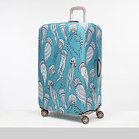 Чехол для чемодана большой 28', цвет бирюзовый