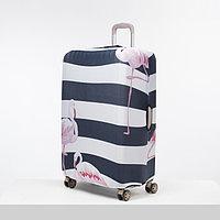 Чехол для чемодана большой 28', цвет чёрный/белый