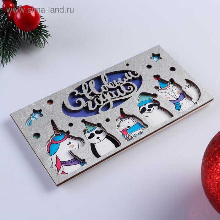 """Конверт деревянный резной """"С Новым Годом!"""" - фото 2"""