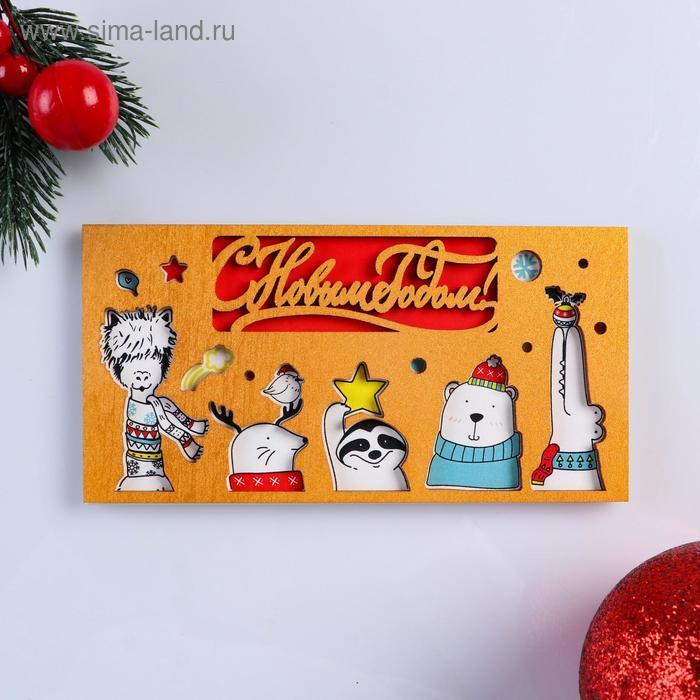 """Конверт деревянный резной """"С Новым Годом!"""" - фото 1"""