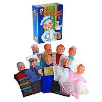 Кукольный театр 'Мы в профессии играем', 9 персонажей
