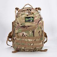 Рюкзак туристический, 45 л, 2 отдела на молниях, наружный карман, цвет бежевый/камуфляж