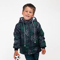 Куртка для мальчика, цвет чёрный/паутина, рост 116-122 см