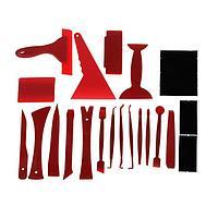 Набор инструмента для оклейки автомобиля, 23 предмета