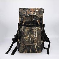 Рюкзак туристический, 40 л, отдел на стяжке шнурком, 3 наружных кармана, с расширением, цвет камыш