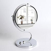 Зеркало в подарочной упаковке, двустороннее, с увеличением, d зеркальной поверхности 16 см, цвет серебристый