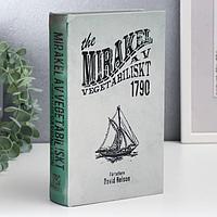 Сейф-книга дерево кожзам 'Корабль. Чудо. Девид Нельсон' 21х13х5 см