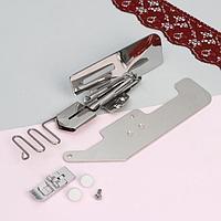 Лапка для швейных машин, для окантовки, 32-8 мм