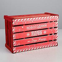Коробка деревянная подарочная 'Новогодний подарок', 21 x 33 x 15 см