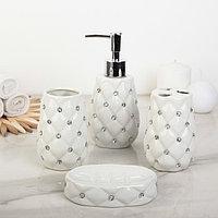 Набор аксессуаров для ванной комнаты 'Скандинавский', 4 предмета (дозатор 270 мл, мыльница, 2 стакана), цвет