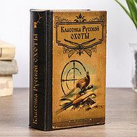 Сейф-книга 'Классика русской охоты'