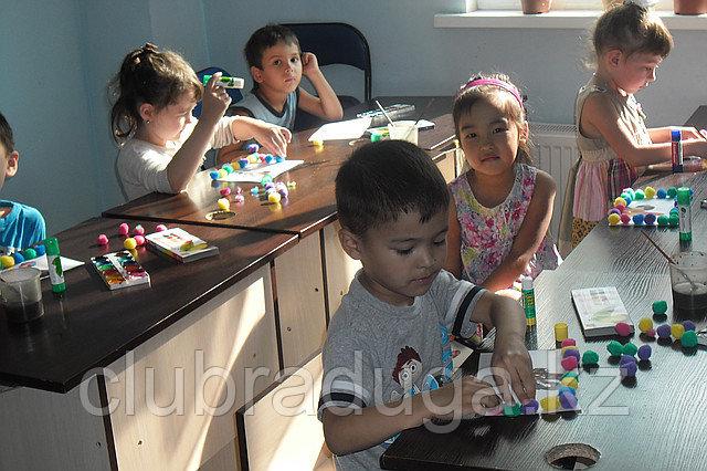Подготовка к школе, минисадик для детей 4,5 - 7 л