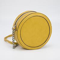 Кросс-боди, отдел на молнии, регулируемый ремень, цвет жёлтый