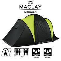 Палатка туристическая MIRAGE 4, размер 450 х 210 х 190 см, 4-местная, двухслойная
