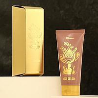 Крем-маска для лица Elizavecca 24K Gold Waterdrop + 2HSAM с коллоидным золотом, 150 мл