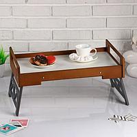 Столик-поднос для завтрака складной 'Лофт 2', 52x37x29 см, с ручками, орех