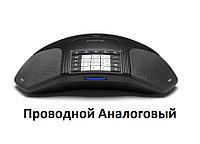 Konftel 220 (Аналоговый конференц-телефон)