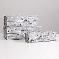 Набор коробок 3 в 1 'Газета' с откидной крышкой на магните, 30.5 х 12.7 х 10.2 - 25.4 х 8.3 х 7, см