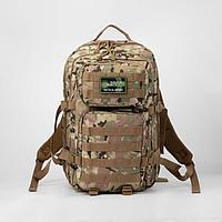 Рюкзак туристический, 35 л, 2 отдела на молниях, 2 наружных кармана, цвет бежевый/камуфляж