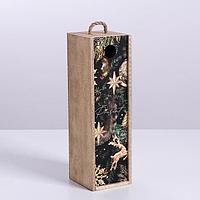 Ящик под бутылку Present, 11 x 33 x 11 см