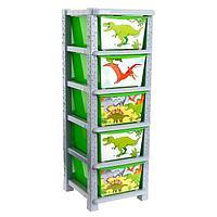 Система модульного хранения 'Дино', 5 секций