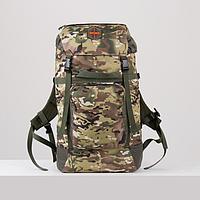 Рюкзак туристический, отдел на молнии, 70 л, 3 наружных кармана, цвет камуфляж