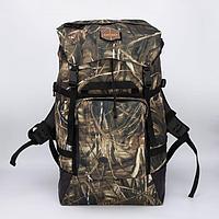 Рюкзак туристический, 70 л, отдел на стяжке шнурком, 3 наружных кармана, с расширением, цвет камыш