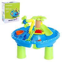 Столик игровой для песка и воды 'Остров'