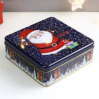 Шкатулка металл новогодняя квадрат 'Дедушка Мороз с подарками' 6х17х17 см