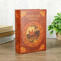 Сейф-книга 'Царская охота', обтянута искусственной кожей, с позолотой