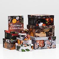 Набор коробок 10 в 1 'Мандарины', 25,5 х 25,5 х 13 - 7 х 7 х 4 см