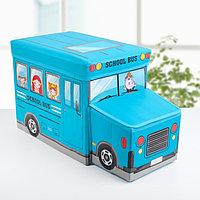 Короб для хранения с крышкой 'Школьный автобус', 55x26x32 см, 2 отделения, цвет голубой