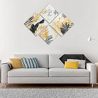 Модульная картина 'Тропики', 50,9 х 50,9 см
