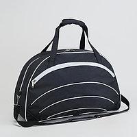 Сумка спортивная, отдел на молнии, 2 наружных кармана, длинный ремень, цвет чёрный/белый