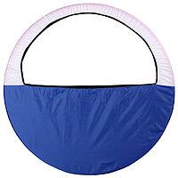 Чехол-сумка для обруча d60-90см, цвет триколор