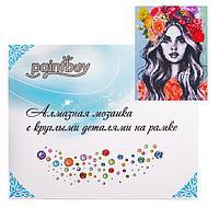 Алмазная мозаика с подрамником, полное заполнение 'Девушка с цветами в волосах' 40x50 см