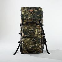 Рюкзак туристический, 80 л, отдел на молнии, 3 наружных кармана, цвет камыш
