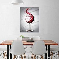 Модульная картина 'Бокал вина', 38 х 50 см