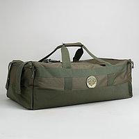 Сумка-рюкзак, 100 л, отдел на молнии, 2 наружных кармана, цвет зелёный