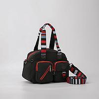 Сумка для фитнеса, отдел на молнии, 3 наружных кармана, длинный ремень, цвет чёрный
