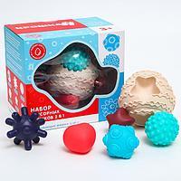 Тактильный, сенсорный, развивающий мячик 'Сортер'