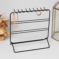 Подставка для украшений, 3 ряда, 20,5*10*19,5 см, цвет чёрный