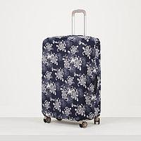 Чехол для чемодана 28', цвет синий
