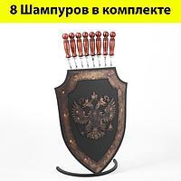 Набор шашлычника 'Герб' шампурница, 8 шампуров узбекских с деревянной ручкой 50 см