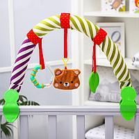 Развивающая, мягкая, игровая дуга на коляску/кроватку 'Мишка', прорезыватель/погремушка
