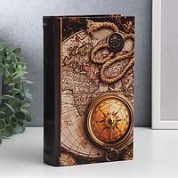 Сейф-книга дерево, кожзам 'Старые карты и золотой компас' 21х13х5 см