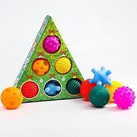 Подарочный набор развивающих массажных мячиков 'Ёлочка', 6 шт